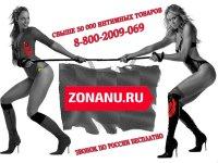 sayti-s-seks-reklamoy